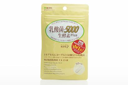 乳酸菌5000