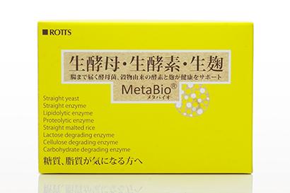MetaBio/メタバイオ(2粒×30包)
