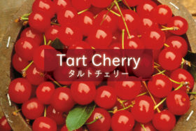 tartcherry