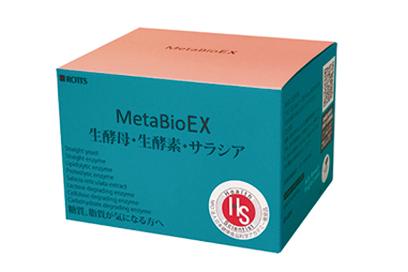 metabioEX