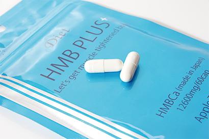 国産HMB&アップルテルペン&エラスチン配合サプリメント