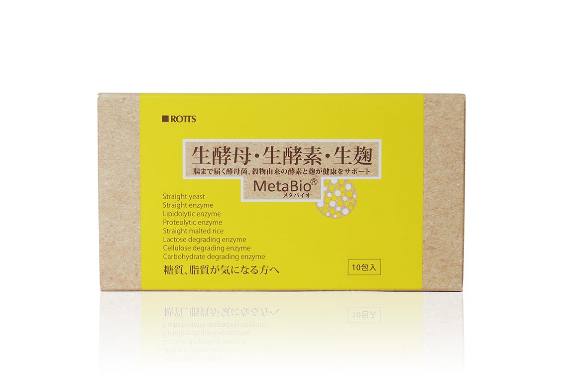 MetaBio/メタバイオ